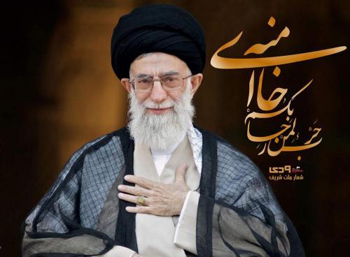 حماسه حسینی 9 دی