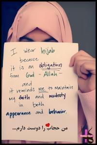 حجاب در حقیقت محدودیت برای مردان است     نه زنان...