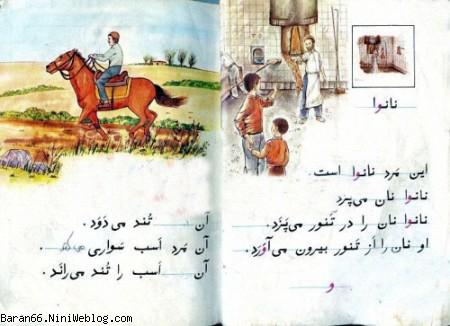 بهترین خاطره از کودکیتان