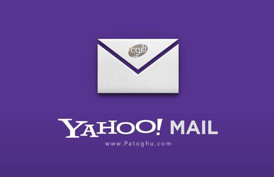 آموزش تصویری ساخت ایمیل در یاهو......♥.......بفرمایید اگر هنور حساب ایمیل نساختید.