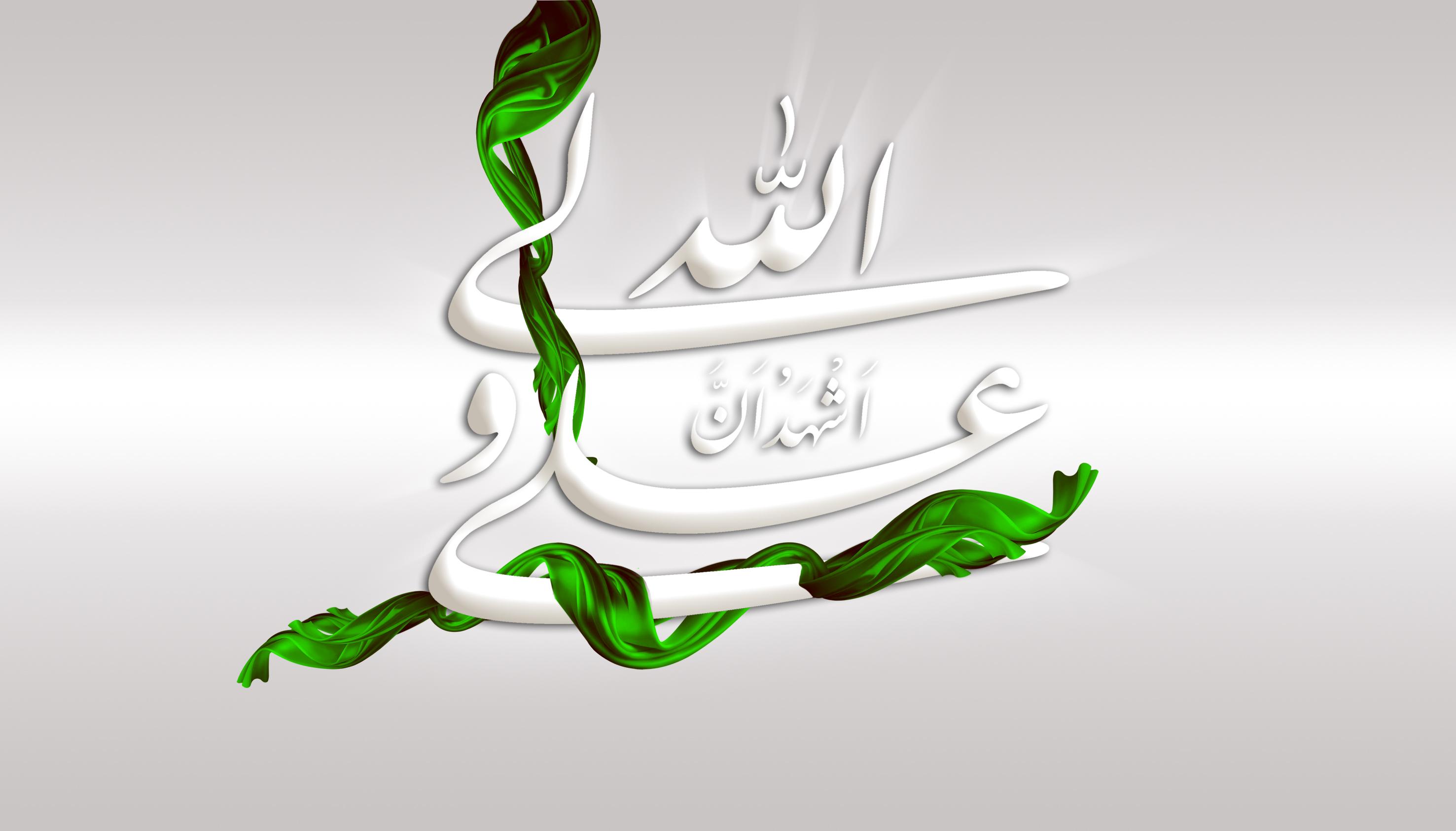 llı.✿.ıll داستان صوتی امام علی (ع) llı.✿.ıll