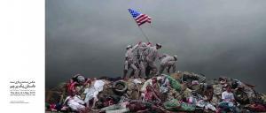 چرا می گوییم «مرگ بر آمریکا»