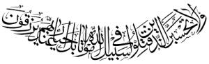 عروج عاشقانه همکار عزیزمان شهید مدافع حرم حجت الاسلام دهقانی